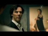Шерлок / Sherlock.3 сезон.Русский трейлер (Первый Канал)