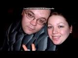 «Ролик» под музыку Частушки. - )))))))))  Говорила мама мне про любовь обманную.... Picrolla